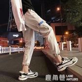 新款夏季網紅同款褲子男九分潮流ins工裝褲男潮牌束腳哈倫褲港風『快速出貨』