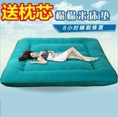 日式加厚榻榻米床墊雙人1.8m打地鋪睡墊可折疊1.5米床褥子1.2單人
