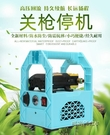 噴霧器電動農用手提便攜式充電家用戶外澆菜打藥洗車抽水12v水泵MBS「時尚彩紅屋」