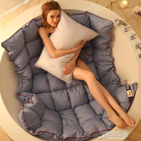 棉被 實力廠商 高端五星級酒店羽絨被95白鵝絨被芯羽絲絨秋冬棉被 YYJ 新年特惠