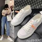 小白鞋超火日系小白鞋女夏季薄款2021新款女鞋百搭潮流韓版平底休閒板鞋 小天使 618