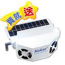 【安伯特】 Kulcar太陽能汽車散熱器 (買就贈送~清涼噴霧劑-250ml *2入)