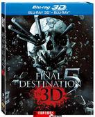 【停看聽音響唱片】【BD】 絕命終結站5 3D+2D 雙碟版