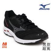 【Mizuno美津濃】男款馬拉松鞋 WAVE RIDER 22   超寬楦-純黑色(J1GC183212)全方位跑步概念館