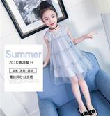 女童裝夏裝2019新款韓版連身裙兒童大童夏季超洋氣蓬蓬紗公主裙子