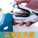 縫紉機【改良版】小型手動縫紉機家用手持便攜迷你縫紉機微型縫衣吃厚 智慧 618狂歡