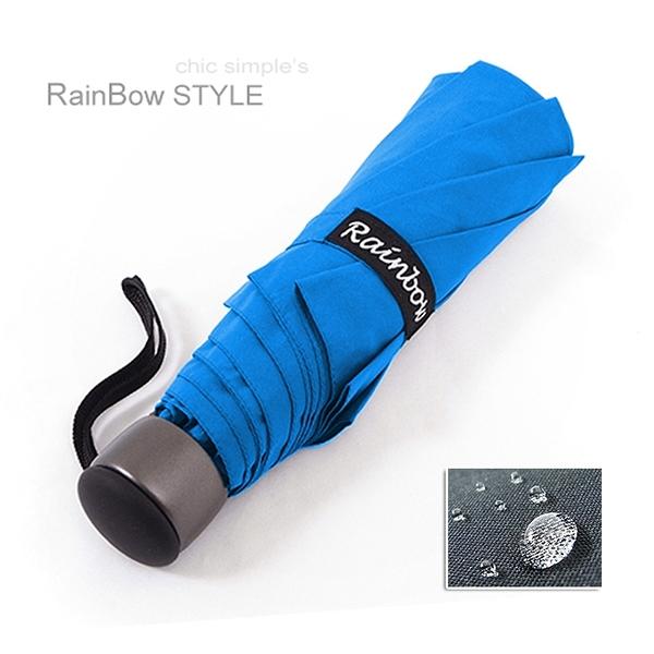 【RainSky】RB精工12角切割 潑水性晴雨傘/ 傘 抗UV傘 折疊傘 非自動傘 洋傘 陽傘 大傘 防風 潑水