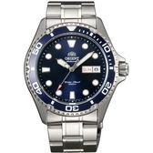【台南 時代鐘錶 ORIENT】東方錶 FAA02005D 兩百米潛水機械錶 深藍/銀 41mm 公司貨開發票