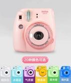 拍立得Fujifilm富士可愛相機mini9套餐含拍立得相紙女學生兒童11/7升級榮耀 新品