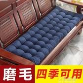 加厚實木沙發墊四季通用長條墊子老式木質三人位座墊紅木沙發坐墊CY『小淇嚴選』