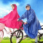 自行車雨衣成人
