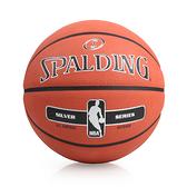 SPALDING 銀色NBA-Rubber (6籃球 戶外 訓練 斯伯丁≡體院≡ SPA83569