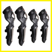 不銹鋼機車騎行護膝護肘護具四件套全套裝備