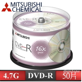 ◆免運費◆春天限定 Sakura版◆三菱 16X DVD-R 4.7GB 空白燒錄片 光碟燒錄片X 50P布丁桶