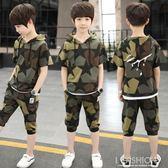 童裝男童迷彩套裝2019新款夏裝中大童洋氣兩件套短袖帥氣男孩韓版-Ifashion