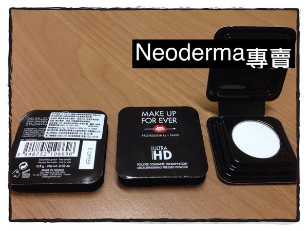 @Neoderma專賣@ MAKE UP FOR EVER Ultra HD 超進化無暇微晶蜜粉餅0.8g裝 隨身版