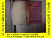 二手書博民逛書店微積分初步罕見。、Y180897 任德麟等 湖北人民出版社 出版1983