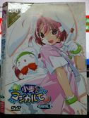 挖寶二手片-X24-154-正版DVD*動畫【魔法護士小麥(1)】-日語發音