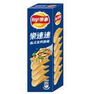 Lay's樂事意合包 - 義式窯烤披薩 60g/盒