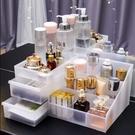收納盒 化妝品收納盒 透明化妝品收納盒 桌面口紅整理盒 護膚品抽屜置物架 大號 店慶降價