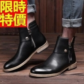 馬丁靴-真皮拉鏈尖頭工裝中筒男靴子2色64h76【巴黎精品】