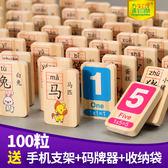 兒童玩具3-6周歲7歲男孩女孩1-2歲寶寶益智力啟蒙早教認識字積木wy