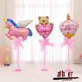 兒童氣球卡通裝扮桌飄立柱氣球寶寶周歲百生日派對布置裝飾氣球【全館限時88折】