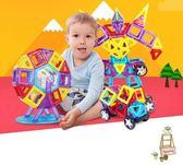 磁力片玩具磁力片積木兒童玩具拼裝3-4-6-8-10周歲女孩男孩磁鐵磁性益智xw