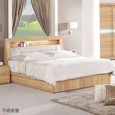 【森可家居】柏納德6尺被櫥式雙人床 8CM597-1 雙人加大
