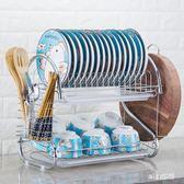 廚房置物架用品用具 餐具洗放盤子置放碗碟收納碗柜  BQ1180『miss洛羽』TW
