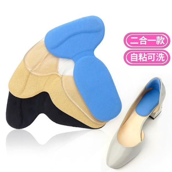 台灣現貨天天寄【粉紅菲菲】2合1矽膠後跟貼加厚半碼墊不跟腳後跟貼防磨腳貼防磨腳 20-0019