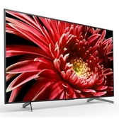(含標準安裝)限量1台SONY索尼75吋聯網4K電視KD-75X8500G