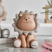 北歐獅子存錢儲蓄罐家居飾品動物罐子擺件存錢筒【匯美優品】