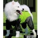 狗狗四腳雨衣金毛薩摩耶中型大型犬邊牧大狗衣服寵物全包防水雨披 1995生活雜貨