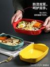雙耳陶瓷烤盤芝士焗飯盤子家用菜盤創意網紅餐具微波爐烤箱專用碗 全館新品85折