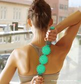 肌肉按摩棒筋膜放鬆刺猬球刺球滾輪滾軸背部小腿放鬆瑜伽棒       琉璃美衣