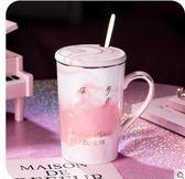 馬克杯十二星座馬克杯帶蓋勺陶瓷水杯子北歐情侶創意咖啡杯簡 萊俐亞