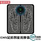 足底按摩儀 電脈沖按摩儀 EMS按摩器 ...