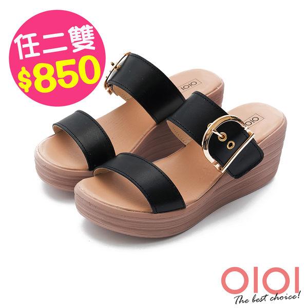 涼拖鞋 玩美涼夏雙帶真皮楔型涼拖鞋(黑)*0101shoes 【18-759bk】【現貨】