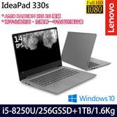 效能升級【Lenovo】 IdeaPad 330S 81F4002HTW 14吋i5-8250U四核1TB+256G SSD雙碟2G獨顯Win10筆電