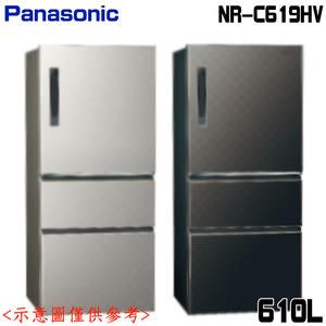 好禮送★【國際牌】610L三門變頻智慧節能電冰箱NR-C619HV-灰