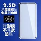 三星 S20 FE S20+ S20 Ultra 電鍍全膠 細邊 全膠滿版鋼化膜 亮面 高硬度 抗油污 保護貼 滿版 玻璃貼