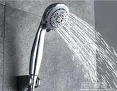 九牧花灑噴頭手持蓮蓬頭淋雨頭增壓淋浴花灑套裝簡易淋浴花灑噴頭  莉卡嚴選