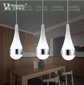 漢斯威諾現代簡約亞克力透亮吊燈餐廳燈瓶造型藝術燈 MY~燈飾544