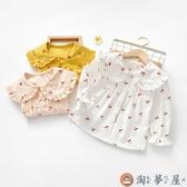 女童襯衫韓款長袖純棉上衣寶寶兒童娃娃衫襯衣【淘夢屋】