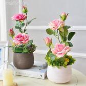 模擬花玫瑰套裝花藝花卉盆栽花瓶假花裝飾花絹花客廳室內YXS〖夢露時尚女裝〗