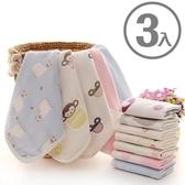 六層紗布方巾 高密度嬰兒手帕 寶寶紗布巾  洗澡巾 (3條裝)  DH12601