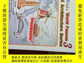 二手書博民逛書店world罕見famous 3 mini architectur