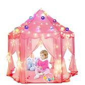六角公主城堡女孩粉色室內玩具兒童帳篷【轉角1號】