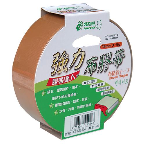 【奇奇文具】北極熊 CLT3615I 36mm×15yds 棕色布紋書背膠帶